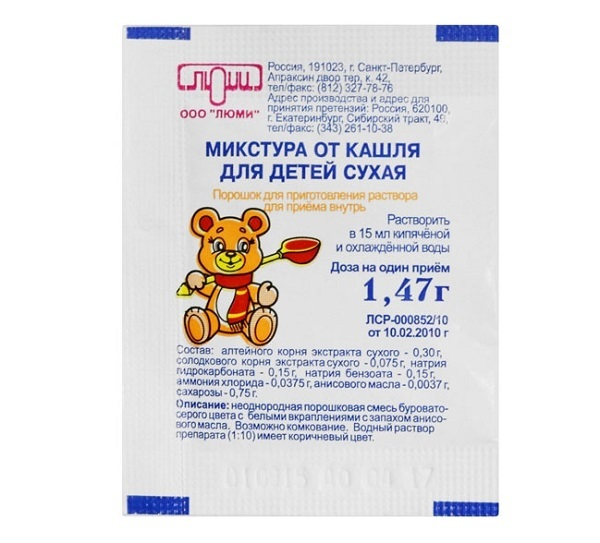 Сухая микстура от кашля для детей: инструкция по применению, цена, отзывы, аналоги
