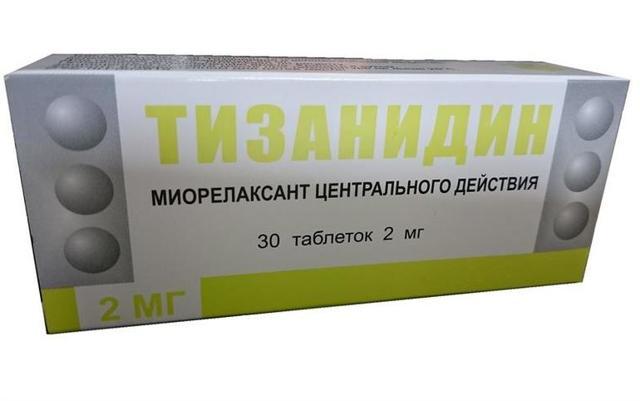 Тизанидин: инструкция по применению, цена, отзывы, аналоги