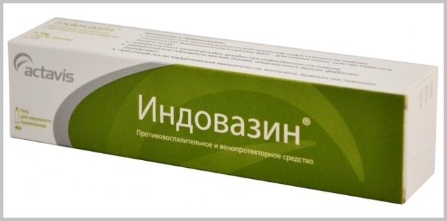 Индовазин мазь: инструкция по применению, цена, отзывы, аналоги геля Индовазин