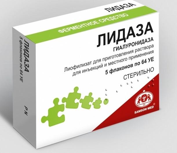 Лидаза: инструкция по применению, цена, отзывы, аналоги уколов Лидаза