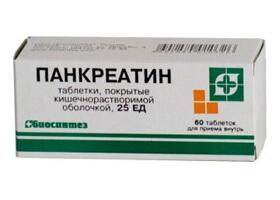 Панкреатин: инструкция по применению, цена, отзывы, аналоги таблеток Панкреатин