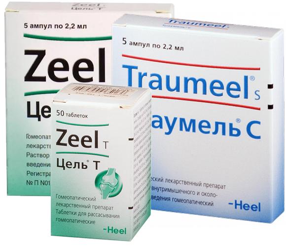 Цель Т: инструкция по применению, цена, отзывы, аналоги таблеток Цель Т