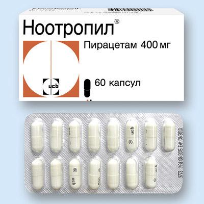 Ноотропил: инструкция по применению, цена, отзывы, аналоги таблеток Ноотропил