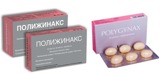 Полижинакс свечи: инструкция по применению, цена, отзывы, аналоги