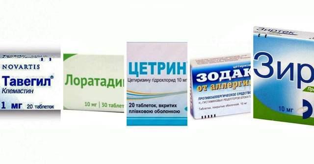 Супрастин детям - инструкция по применению, дозировка в таблетках, цена, отзывы, аналоги