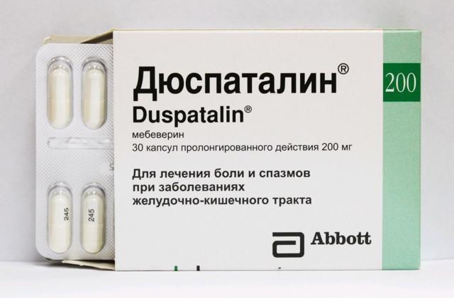 Дюспаталин: инструкция по применению, для чего нужен, цена, отзывы, аналоги