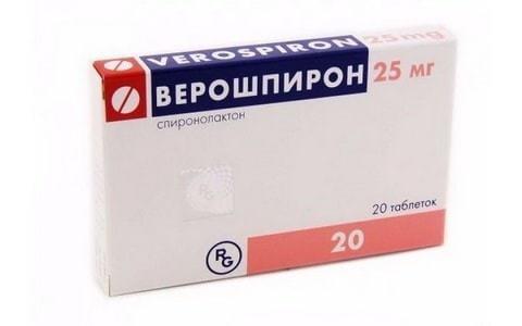 Верошпирон: инструкция по применению, для чего он нужен, цена, отзывы, аналоги таблеток Верошпирон