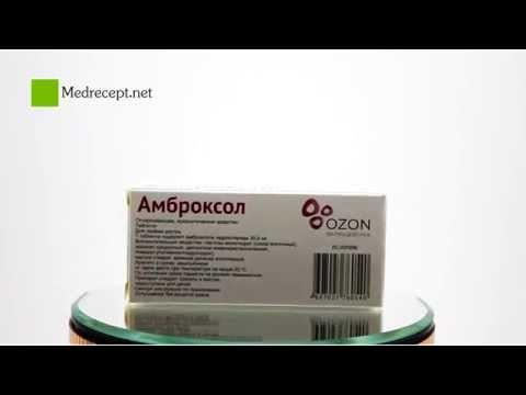 Амброксол сироп: инструкция по применению для детей, цена, отзывы, аналоги Амброксола