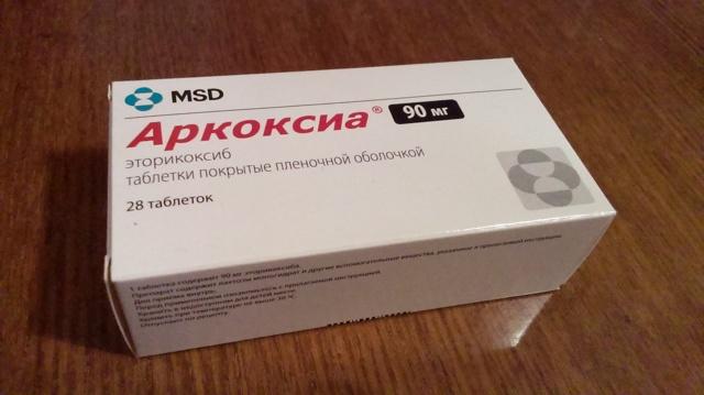 Аркоксиа: инструкция по применению, цена, отзывы, аналоги таблеток Аркоксиа