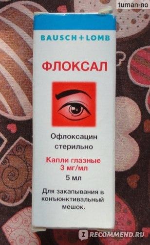Флоксал глазные капли: инструкция по применению, цена, отзывы, аналоги