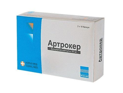 Артрокер: инструкция по применению, цена, отзывы, аналоги капсул Артрокер