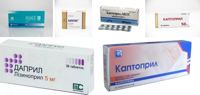 Каптоприл: инструкция по применению, при каком давлении применяется, цена, отзывы, аналоги таблеток Каптоприл