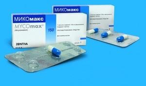 Микомакс: инструкция по применению, цена, отзывы, аналоги