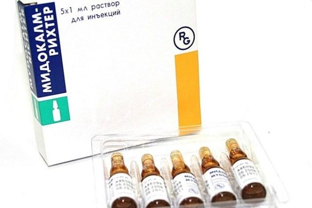 Мидокалм уколы: инструкция по применению, цена, отзывы, аналоги раствора в ампулах Мидокалм-Рихтер