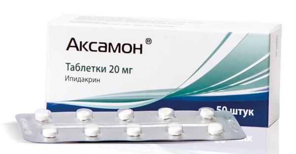 Аксамон: инструкция по применению, цена, отзывы, аналоги таблеток Аксамон