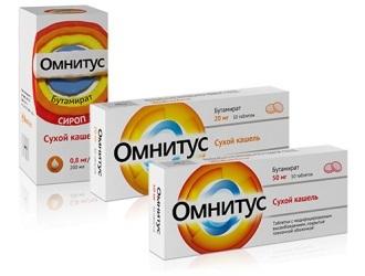 Омнитус таблетки: инструкция по применению, цена, отзывы, аналоги
