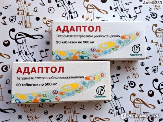 Адаптол: инструкция по применению, цена, отзывы, аналоги таблеток Адаптол