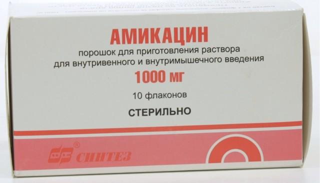 Уколы Амикацин: инструкция по применению, цена, отзывы, аналоги