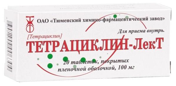 Тетрациклин таблетки: инструкция по применению, цена, отзывы, аналоги
