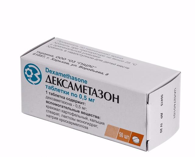 Дексаметазон: инструкция по применению, цена, отзывы, аналоги таблеток Дексаметазон