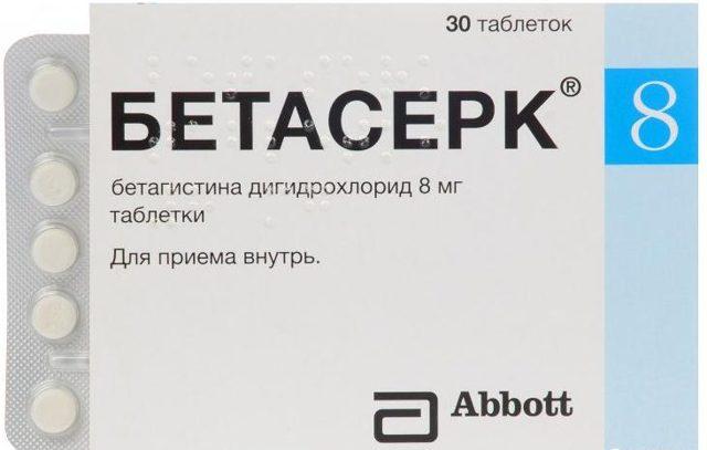 Трентал 400: инструкция по применению, цена, отзывы, аналоги таблеток Трентал 400