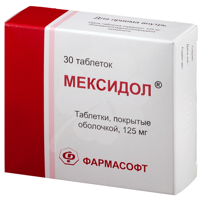 Мексидол 125 мг таблетки - инструкция по применению, цена, отзывы, аналоги