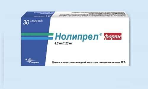 Нолипрел А Би-форте 10 мг+2.5 мг: инструкция по применению, цена, отзывы, аналоги