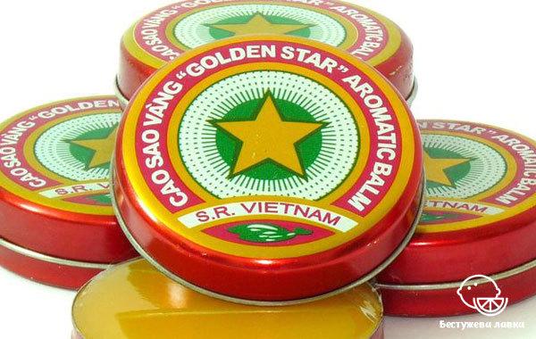 Бальзам «Золотая звезда»: инструкция по применению, отзывы, цена