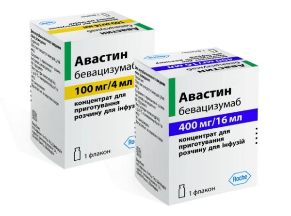 Авастин: инструкция по применению, цена, отзывы, химиотерапия