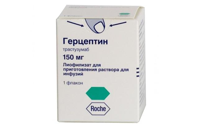 Герцептин: инструкция по применению, цена, отзывы, аналоги